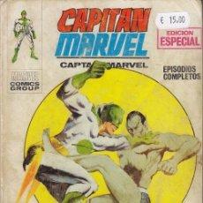 Cómics: CAPITAN MARVEL Nº 2 - VOL 1 - VERTICE TACO - CONTRA EL PRINCIPE DEL MAR. Lote 130239050