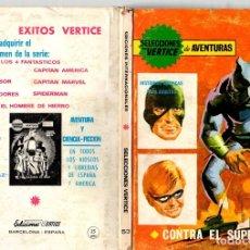 Cómics: SELECCIONES VERTICE DE AVENTURAS. CONTRA EL SUPERCRIMEN. Nº 53. VERTICE, 1970. PORTADA DE LOPEZ ESPI. Lote 130492974