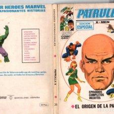 Cómics: PATRULLA X. X-MEN. EL ORIGEN DE LA PATRULLA-X. Nº 31. VERTICE, 1975. Lote 130493104