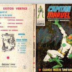 Cómics: CAPITAN MARVEL. CUANDO MUERE UNA GALAXIA. Nº 6. VERTICE, 1970. PORTADA DE ENRICH. Lote 130493328
