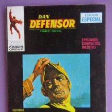 Cómics: DAN DEFENSOR Nº 23 VERTICE VOLUMEN 1 ¡¡¡¡BASTANTE BUEN ESTADO!!!!! LEER DESCRIPCION. Lote 130631634