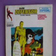 Cómics: DAN DEFENSOR Nº 22 VERTICE VOLUMEN 1 ¡¡¡ BUEN ESTADO!!!!! . Lote 130632558
