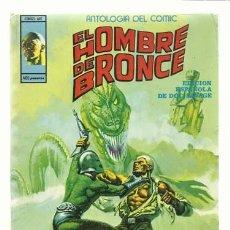 Cómics: ANTOLOGIA DEL COMIC 10: EL HOMBRE DE BRONCE, 1974, VERTICE, BUEN ESTADO. Lote 131061424