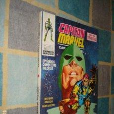Cómics: CAPITÁN MARVEL 3: MUERE, CIUDAD, MUERE, 1969, VERTICE, MUY BUEN ESTADO. Lote 131066344