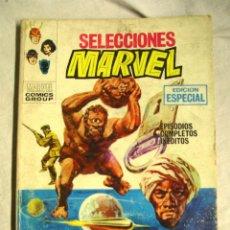 Cómics: SELECCIONES MARVEL Nº 5, EDICIONES VERTICE. Lote 131445902