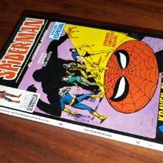 Comics: SPIDERMAN 7 EXCELENTE ESTADO VERTICE. Lote 131446583
