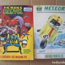 Cómics: VERTICE V1 LOTE 2 COMICS; HEROES MARVEL Nº7 LOS INHUMANOS + METEORO Nº3. Lote 127359151