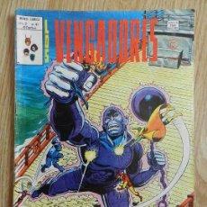 Cómics: MUNDI COMICS LOS VENGADORES VOL.2 Nº 41 VERTICE MUERTE EN EL MUDSON AÑO 1976. Lote 131629506