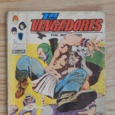 Cómics: LOS VENGADORES 37 MUERTE DE UNA LEYENDA TACO EDICIONES INTERNACIONALES VÉRTICE 1973 MARVEL COMIC. Lote 131746610