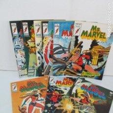 Cómics: MS. MARVEL. MUNDI COMICS. VOL 1 Nº DEL 1 AL 9. EDICIONES VERTICE. VER FOTOGRAFIAS ADJUNTAS. Lote 131746618