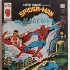 Cómics: SUPER HEROES N° 98. V.2. VERTICE. Lote 131871675