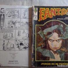 Cómics: TEBEOS Y COMICS: FANTOM Nº 13 (ABLN). Lote 132346102