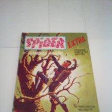 Cómics: SPIDER - VERTICE - EL HOMBRE ARAÑA - VOL 1 - VERTICE - NUMERO 8 - MBE - EXCELENTE- GORBAUD - CJ 88. Lote 132506106