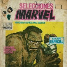 Cómics: SELECCIONES MARVEL Nº 12 - ¡ CUIDADO CON BRUTTU ! - VERTICE 1971 - RARO - VER DESCRIPCION. Lote 132513538