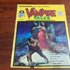 Cómics: ESCALOFRIO 17 MUY BUEN ESTADO VAMPIRE TALES VERTICE. Lote 132530869