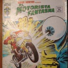Cómics: EL MOTORISTA FANTASMA SUPER HEROES MARVEL VOL2 MARVEL VERTICE Nº35 GRAPA. Lote 132594958