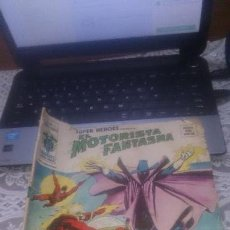 Cómics - SUPER HÉROES VOL. 2 Nº 58: EL MOTORISTA FANTASMA - 132613562