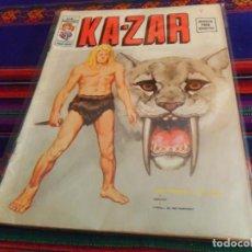 Cómics: VÉRTICE VOL. 2 KAZAR KA ZAR KA-ZAR Nº 1. 1974. 30 PTS. LAS SOMBRAS DEL CAOS. DIFÍCIL.. Lote 132795562