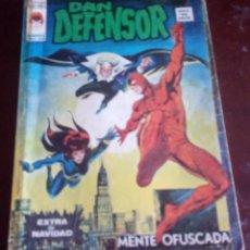 Cómics: DAN DEFENSOR - MENTE OFUSCADA - EXTRA DE NAVIDAD - VERTICE. Lote 132811414