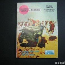 Cómics: SELECCIONES VERTICE (1968, VERTICE) 7 · 1968. ESTADO : **** EXCELENTE****. Lote 133000274