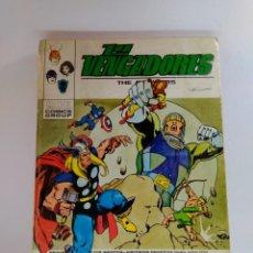 Cómics: MARVEL COMICS GROUP. LOS VENGADORES 48. LA MONTAÑA. VÉRTICE 1973 . Lote 133030430