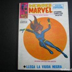 Cómics: HEROES MARVEL (1972, VERTICE) 5 · 1972 . ESTADO: *** EXCELENTE ***. Lote 133054550
