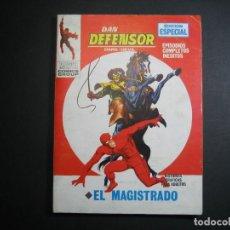 Cómics: DAREDEVIL (1969, VERTICE) -DAN DEFENSOR- 29 · 1969. ESTADO: *** EXCELENTE ***. Lote 133055022