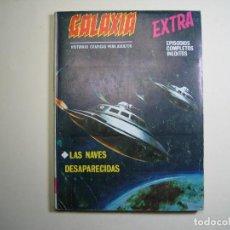 Cómics: GALAXIA (1969, VERTICE) -EXTRA- 7 · 1969 · LAS NAVES DESAPARECIDAS. Lote 133058870