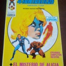 Cómics: LOS 4 FANTASTICOS - VOL.1 - Nº.32 - VERTICE - EL MISTERIO DE ALICIA - MBE. Lote 133152578