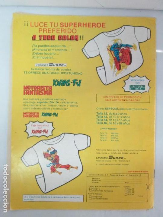 Cómics: ROM CABALLERO DEL ESPACIO. MUNDI COMICS. Nº6. EDICIONES SURCO 1983. VER FOTOGRAFIAS ADJUNTAS - Foto 5 - 133216582
