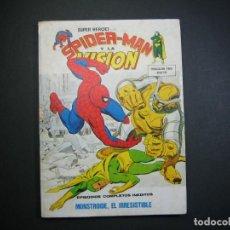 Cómics: SUPER HEROES (1973, VERTICE) 10 · VII-1974 · MONSTROIDE, EL IRRESISTIBLE. Lote 133404310