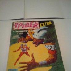 Cómics: SPIDER - VERTICE - EL HOMBRE ARAÑA - VOLUMEN 1 - VERTICE - NUMERO 25 - MBE - CJ 92 - GORBAUD. Lote 133436074