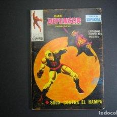 Cómics: DAREDEVIL (1969, VERTICE) -DAN DEFENSOR- 9 · 1969 · SOLO CONTRA EL HAMPA. Lote 133466490