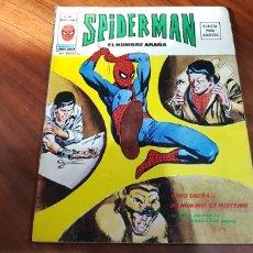 Cómics: MUY BUEN ESTADO SPIDERMAN 5 VERTICE VOL II. Lote 133470803