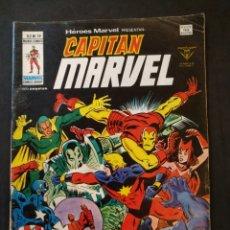 Cómics: CAPITAN MARVEL, VERTICE, V.2 N°50. Lote 133705965