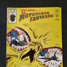 Cómics: EL MOTORISTA FANTASMA VERTICE . V.2 N° 106. Lote 133740669