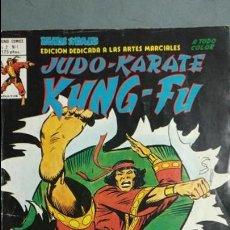 Cómics: JUDO-KARATE KUNG-FU VOL.2 N° 1 COMICS VERTICE ESTADO BUENO PRECIO NEGOCIABLE. Lote 133855730