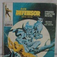 Cómics: DAN DEFENSOR DARE DEVIL, Nº 32, VUELVE EL MOCHUELO. Lote 134081602