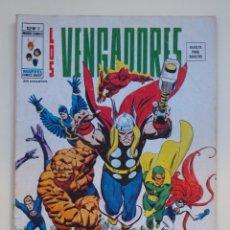 Comics : LOS VENGADORES - VOLUMEN 2 - N° 9 - ¡ LA UNION QUE NO FUE ! - VERTICE - 1975. Lote 134436506