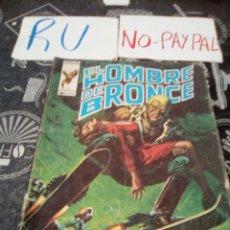 Cómics: EL HOMBRE DE BRONCE 3 VERTICE COMICS ART EL ESQUEMA INFIERNO, VER FOTOS ESTADO. Lote 135091398
