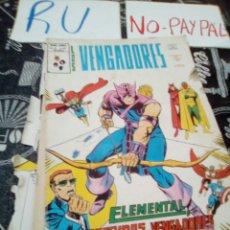 Cómics: VERTICE V 2 N 43 LOS VENGADORES MUNDI COMICS VER FOTOS , ROTURAS MANCHAS ETC. Lote 135095233
