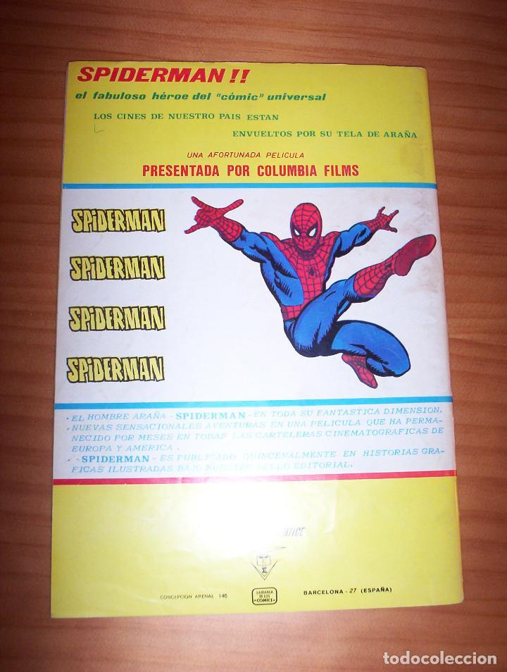 Cómics: SHAZAM - MUNDI COMICS Nº 5: LA INVASIÓN DE LOS HOMBRES-ENSALADA - CON POSTER CENTRAL DE LOPEZ ESPI - Foto 2 - 135257194