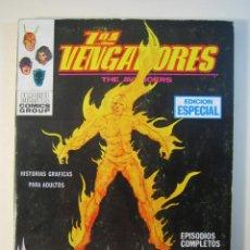 Cómics: LOS VENGADORES Nº3 ( EDICIONES VÉRTICE, S. A. 1969 ). Lote 95354887