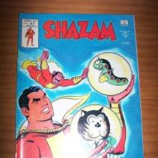 Cómics: SHAZAM - COMICS-ART Nº 13: ¡GUSANOS DEL MUNDO, UNÍOS! - PERFECTO ESTADO. Lote 135338686