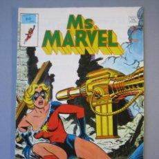 Cómics: MS. MARVEL (1978, VERTICE) 9 · VII-1979 · LA SOMBRA DEL CAÑON. Lote 135594030