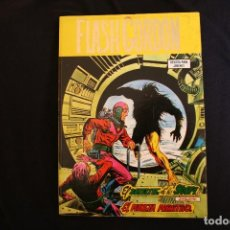 Cómics: FLASH GORDON (VÉRTICE) VOL. 2 Nº 9, 10, 11, 12, 13 Y 14 - RETAPADOS. Lote 135887438