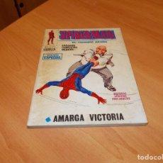 Cómics: SPIDERMAN V.1 Nº 24. Lote 136004178