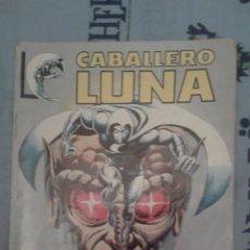 Cómics: EL CABALLERO LUNA: LA PESADILLA DE MORFEO: BILL SIENKIEWICZ: LINEA 83: MUNDI-COMIC. Lote 136084898