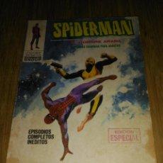 Cómics: SPIDERMAN VOL. 1 Nº 14. Lote 136110186