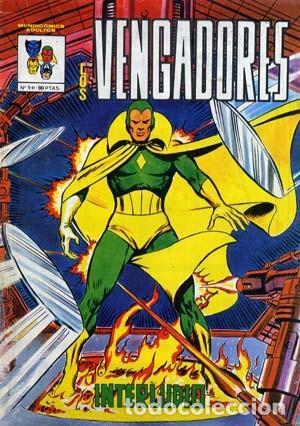 LOS VENGADORES INTERLUDIO - VERTICE 1980 - COMPLETA 4 NUMEROS (Tebeos y Comics - Vértice - Vengadores)